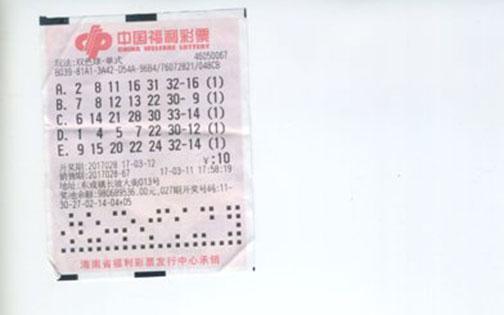 儋州双色球670万元得主率众高调兑奖